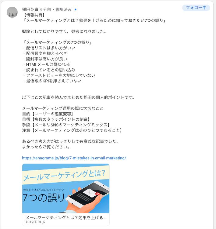 スクリーンショット 2020-02-03 13.34.02