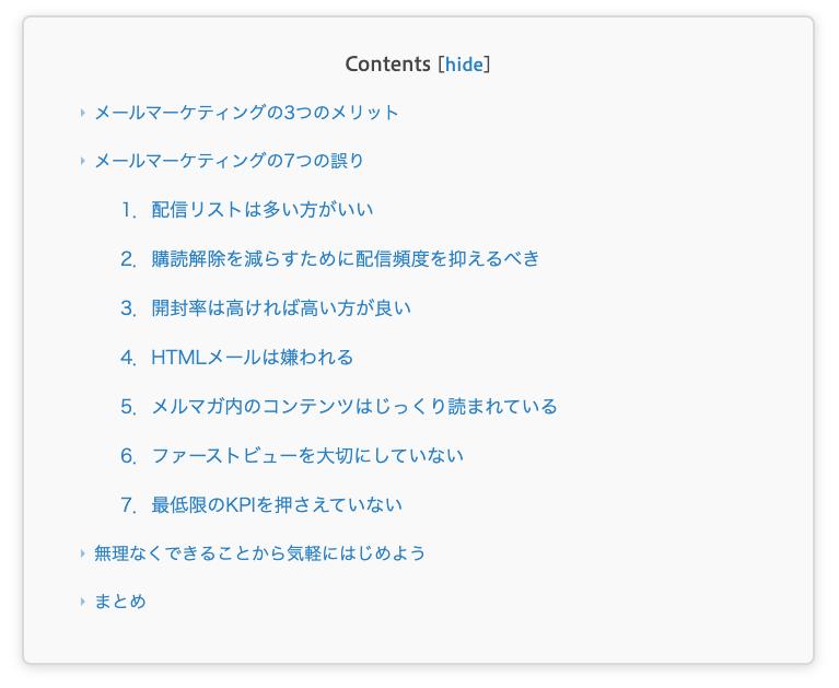 スクリーンショット 2020-02-03 14.49.31