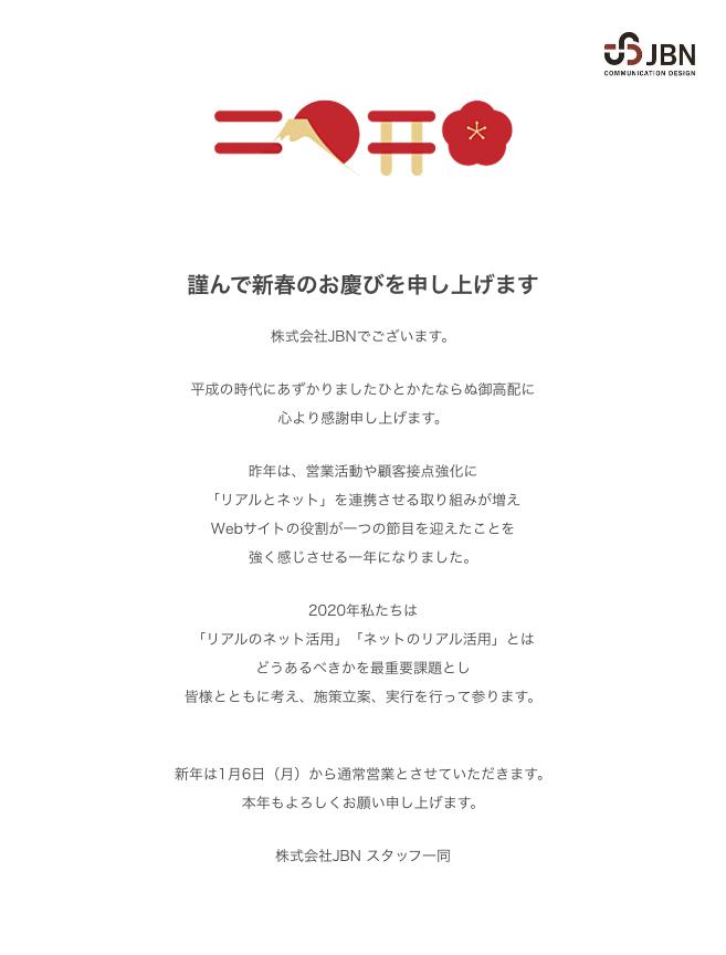 スクリーンショット-2020-01-06-9.56