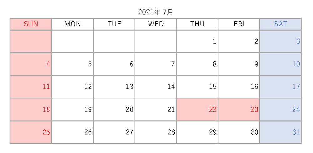 calendar_202107