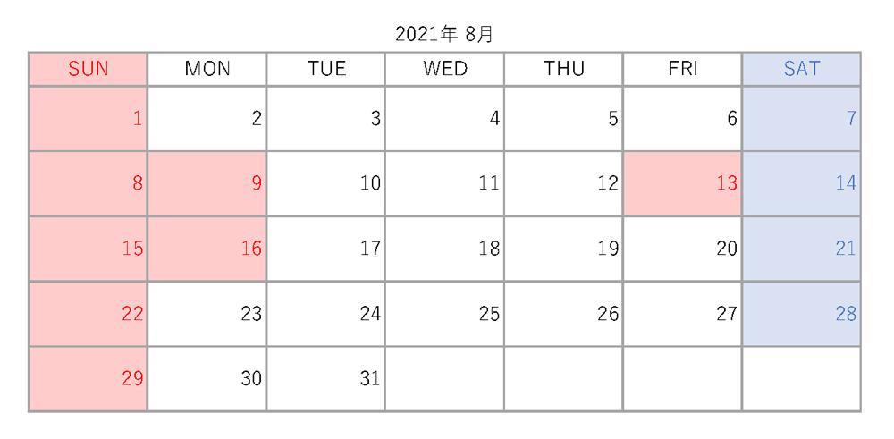 calendar_202108