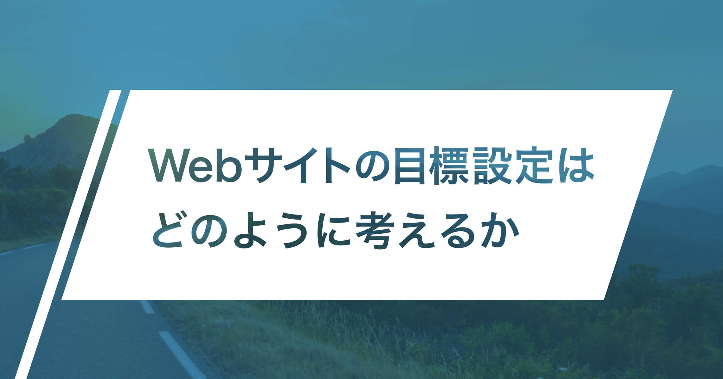 メルマガ_戦略策定2_20210305@2x (1)