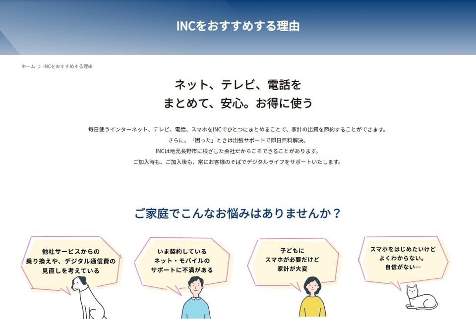 INC01